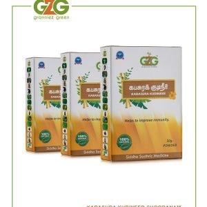 Granniez Green Herbs (GZG) - Kabasura Kudineer Chooranam
